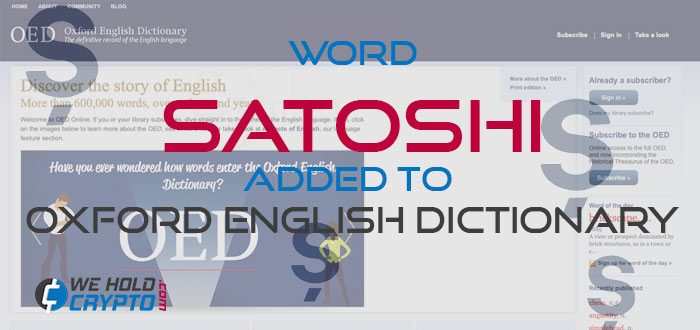 satoshi-in-oxford-dictionary